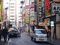 Tokyo street 3.jpg
