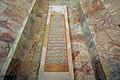Tomb of Sadi مقبره سعدی 09.jpg