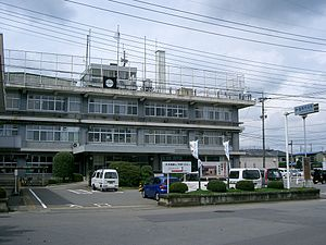Tomioka, Gunma - Tomioka city hall