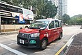 Toyota Comfort Hybrid Taxi EU752(Urban).jpg