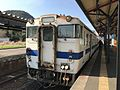 Train for Hayato Station at Yoshimatsu Station.jpg