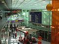 Train station Berlin Ostbahnhof entrance hall.jpg