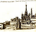 Trinity Cathedral Moscow - Meyerberg 1660.jpg