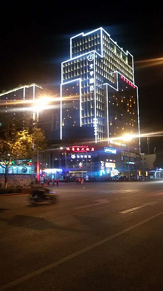 Gaochang District - City center