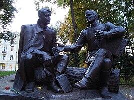 Tvardovsky Monument Smolensk.JPG