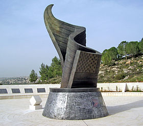 https://upload.wikimedia.org/wikipedia/commons/thumb/d/d4/Twin_Towers_Memorial_in_Israel.jpg/280px-Twin_Towers_Memorial_in_Israel.jpg