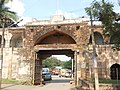 Two fort gates inner.JPG