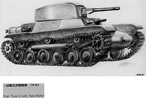 Type 5 Ke-Ho - Type 5 Ke-Ho light tank