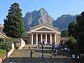 UCT Jammie steps.jpg