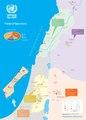 UNRWA Fields of Operations Map 2017.pdf