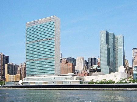 ニューヨークにある国連本部。
