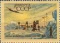 USSR 1802 (cropped).jpg