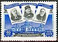 USSR 1954 1691 1562 0.jpg