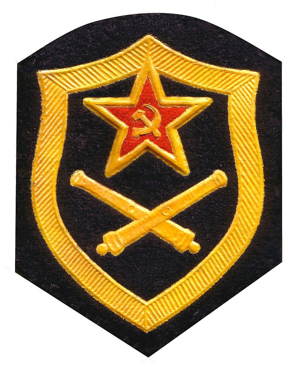 USSR Missile forces and artillery emblem