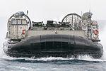 USS Bonhomme Richard activity 150309-N-RU971-011.jpg