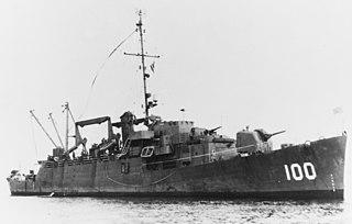 USS <i>Ringness</i> (DE-590)