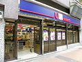 U Select Stores.JPG