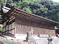 Ujigami Shrine National Treasure World heritage 国宝・世界遺産宇治上神社20.JPG