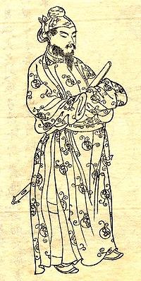 聖徳太子(菊池容斎・画、明治時代)