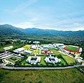 United World College Thailand.jpg
