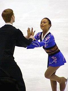 Utako Wakamatsu figure skater