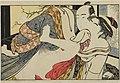 Utamakura 歌まくら (Poem of the Pillow) (BM OA+,0.133.2 2).jpg