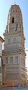 Utebo - Torre de la iglesia.jpg