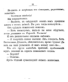 V.M. Doroshevich-Collection of Works. Volume VIII. Stage-15.png