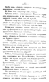 V.M. Doroshevich-Collection of Works. Volume VIII. Stage-48.png