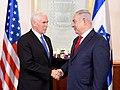 VP Pence meet with PM Netanyahu (24971623727).jpg