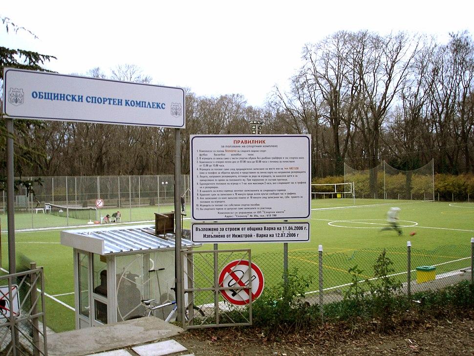 Varna Sea Garden Sport Complex