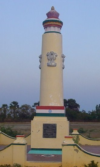 Vedaranyam - Salt Sathyagraga Memorial Stupe – a memorial of the historic salt march carried out in Vedaranyam in 1930