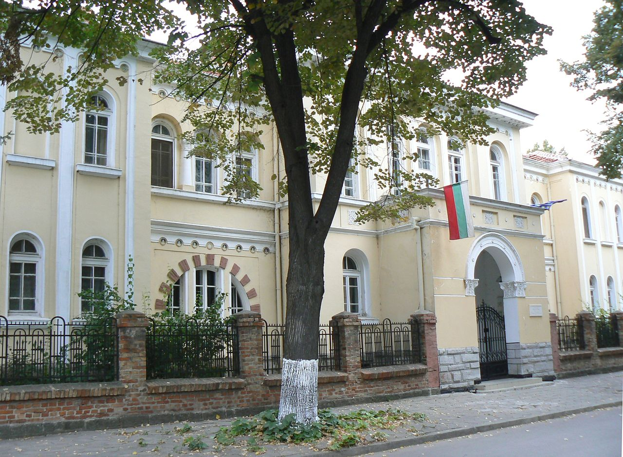 1280px-Vidinska-mitropolia Видинска Епархия