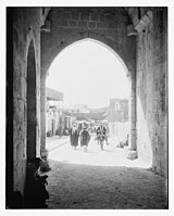 View through arched street looking from Damascus gate inside the old city LOC matpc.11852.jpg