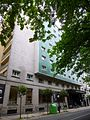 Vitoria - Hotel NH Canciller Ayala Vitoria 2.JPG