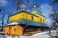 Volia-Vysotska Wooden Church RB.jpg