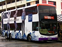 A bus with an advertisement for GAP in Singapore. Buses and other vehicles are popular mediums for advertisers.