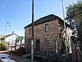 Voortrekkerhuis-museum, oosaansig, Pietermaritzburg.jpg