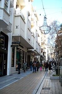 voukourestiou street wikipedia