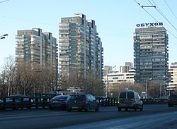 Skyline of Voykovsky縣
