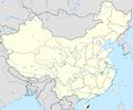 Wan'anprefecture.png