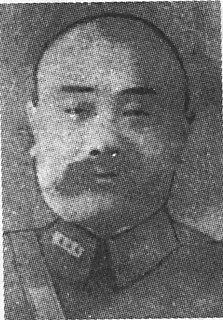 Wan Fulin Army General
