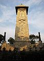 War Memorial Panorama view from West.jpg