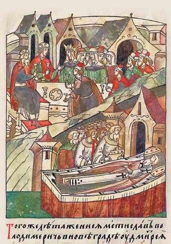 Свадьба Мстислава с Любавой (вверху). Из Лицевого летописного свода XVIв.