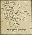 Wellesleys campaign against Dhondji Wagh 1800.jpg