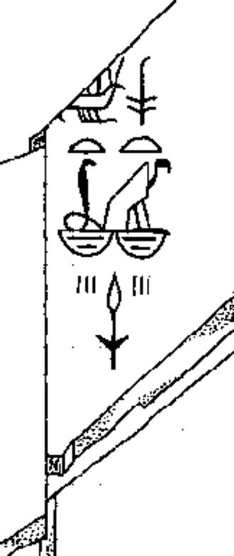 Weneg (pharaoh) - Alabaster fragment with the throne name Nisut-bitj-Nebty-Weneg.