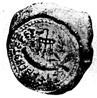 Maritime history of Odisha - Terracotta seal depicting ship found in West Bengal, dated between 400 BCE and 100 BCE