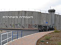 West Bank Wall Sign.jpg