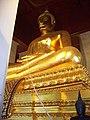Wihan Phra Mongkhon Bophit - panoramio (2).jpg