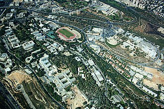 Israel Institute for Advanced Studies - Aerial view of the Hebrew University of Jerusalem campus including the Institute for Advanced Studies (top left).